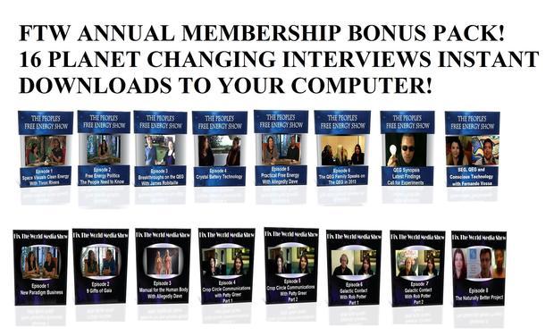 interview-bonus-pack